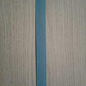 Biais uni bleu ciel 587
