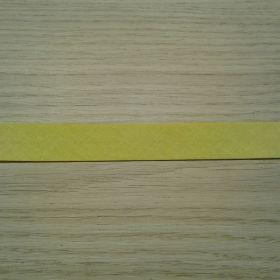 Biais uni jaune 621
