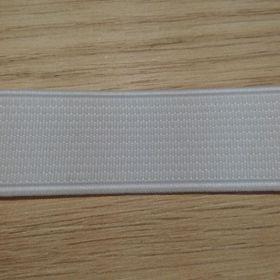 Elastique 20mm blanc
